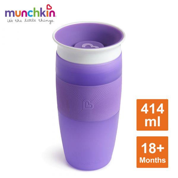 munchkin滿趣健-360度防漏杯414ml-紫 水杯 訓練杯 喝水 幼童 運動