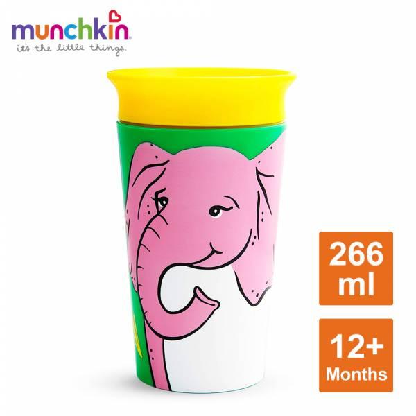 munchkin滿趣健-360度繽紛防漏杯266ml-大象 水杯 訓練杯 喝水 幼童 動物