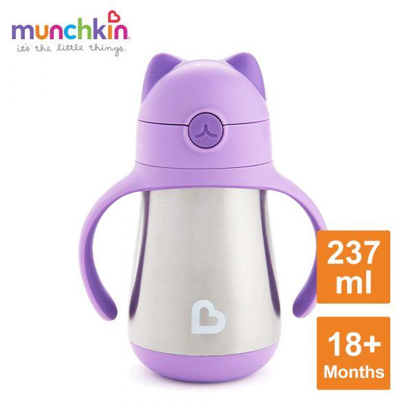 munchkin滿趣健-喵喵不鏽鋼保溫吸管練習杯237ml-紫 水杯 訓練杯 喝水 幼童 運動