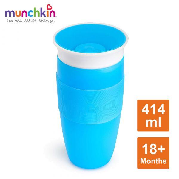 munchkin滿趣健-360度防漏杯414ml-藍 水杯 訓練杯 喝水 幼童 運動