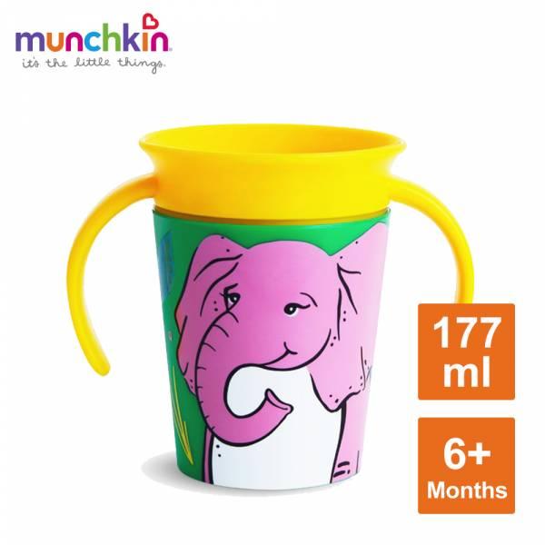 360度繽紛防漏練習杯177ml-大象 水杯 訓練杯 喝水 幼童 動物