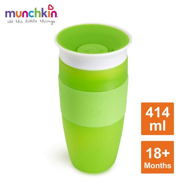 munchkin滿趣健-360度防漏杯414ml-綠 水杯 訓練杯 喝水 幼童 運動