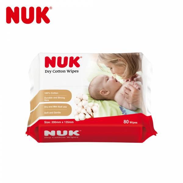 德國NUK-嬰兒乾濕兩用紙巾80抽 NUK