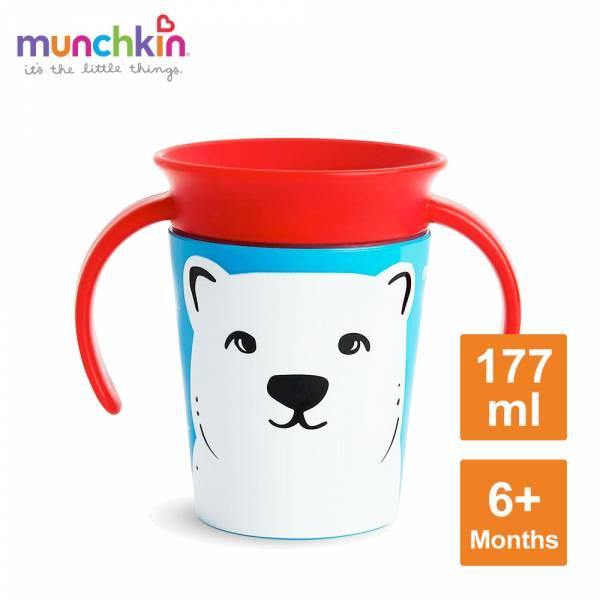 360度繽紛防漏練習杯177ml-北極熊 水杯 訓練杯 喝水 幼童 動物