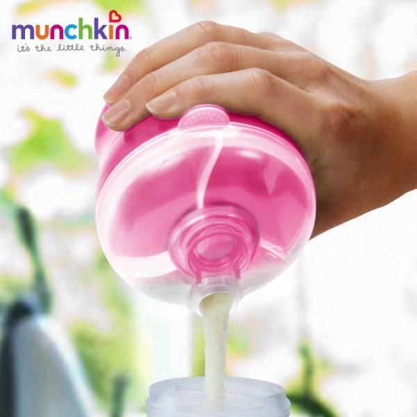 munchkin滿趣健-三格奶粉分裝盒-粉 幼童 餵食 吸盤碗 不倒