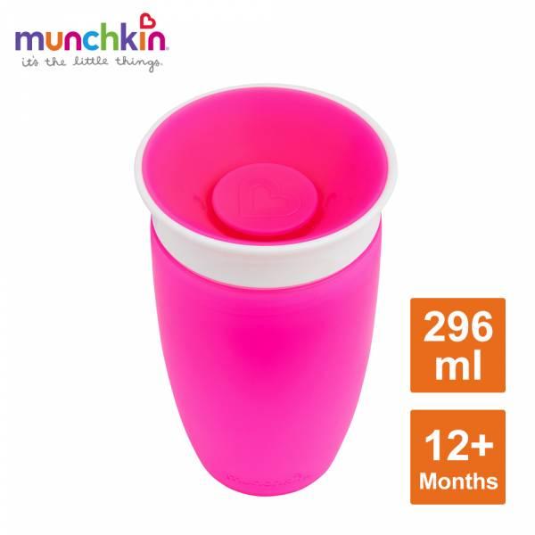 munchkin滿趣健-360度防漏杯296ml-粉 水杯 訓練杯 喝水 幼童 運動