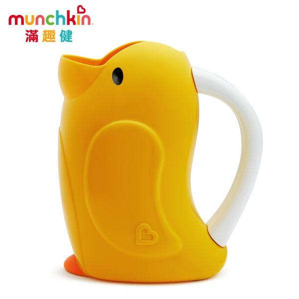 munchkin滿趣健-小鴨造型洗頭不哭軟式水瓢 幼童 玩水 安全 戲水 游泳