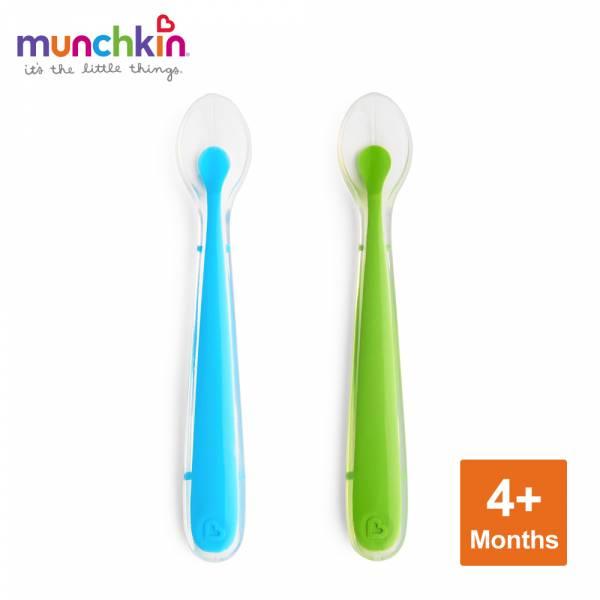 munchkin滿趣健-矽膠湯匙2入-藍/綠 幼童 餵食 吸盤碗 不倒