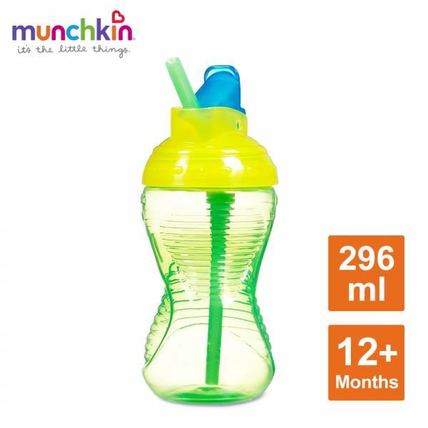 munchkin滿趣健-好握吸管防漏杯296ml-綠 水杯 訓練杯 喝水 幼童 運動