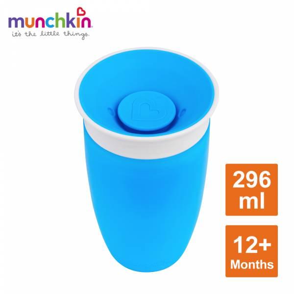 munchkin滿趣健-360度防漏杯296ml-藍 水杯 訓練杯 喝水 幼童 運動