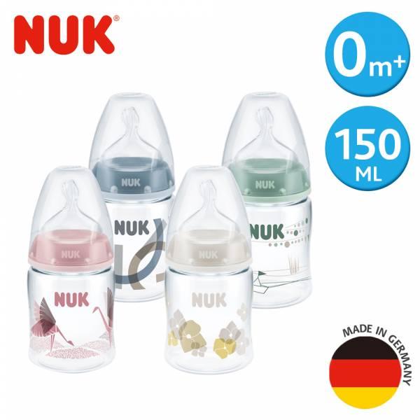 德國NUK-寬口徑PA奶瓶(顏色隨機出貨) NUK,自然母感