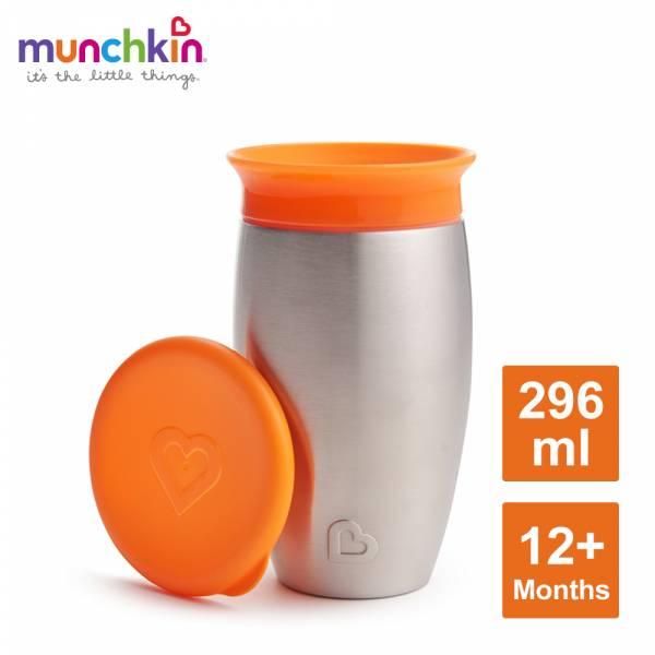 munchkin滿趣健-360度不鏽鋼防漏杯296ml-橘 水杯 訓練杯 喝水 幼童 運動