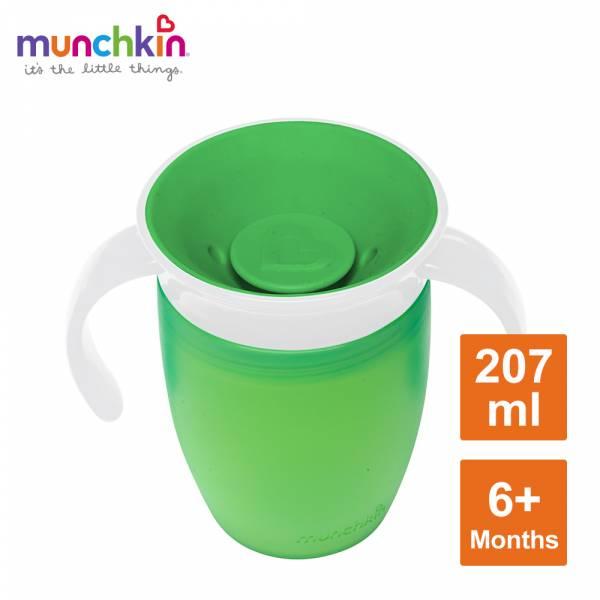 munchkin滿趣健-360度防漏練習杯207ml-綠 水杯 訓練杯 喝水 幼童 運動