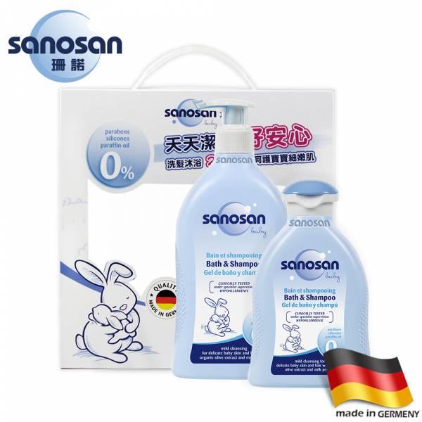 德國sanosan珊諾-baby沐浴澎澎超值組