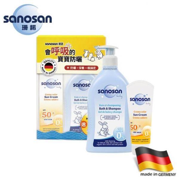 德國sanosan珊諾-baby防曬水潤乳霜超值版 嬰兒防曬,寶寶防曬,兒童防曬乳,兒童防曬推薦,嬰兒防曬乳