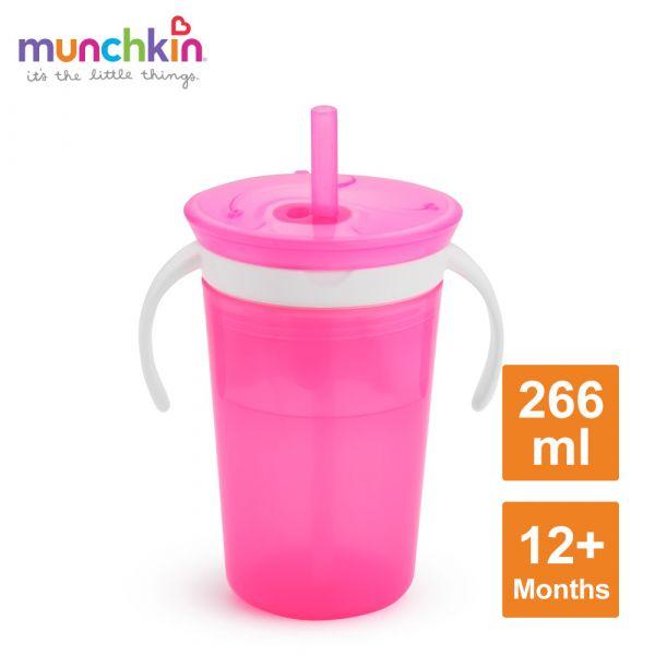 munchkin滿趣健-二合一零食吸管防漏杯-粉 水杯 訓練杯 喝水 幼童 運動