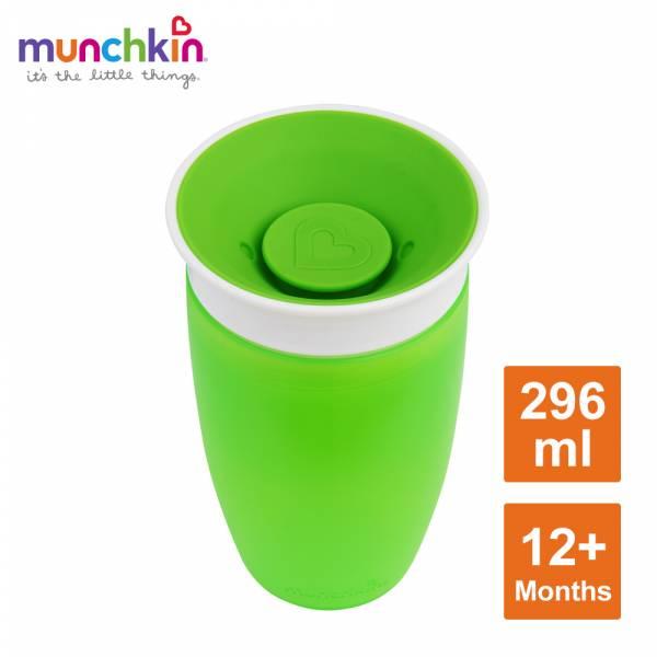 munchkin滿趣健-360度防漏杯296ml-綠 水杯 訓練杯 喝水 幼童 運動