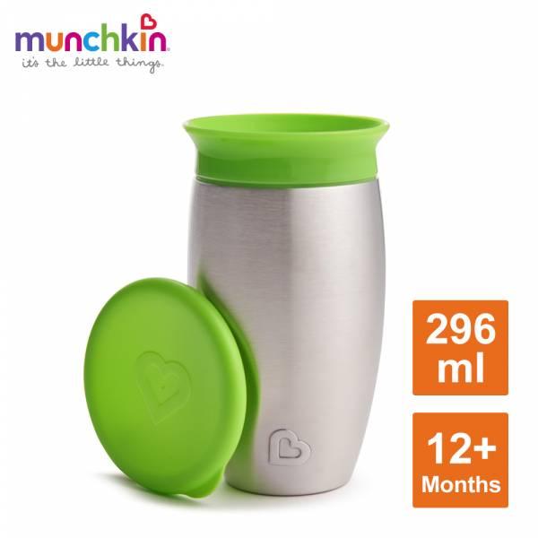 munchkin滿趣健-360度不鏽鋼防漏杯296ml-綠 水杯 訓練杯 喝水 幼童 運動