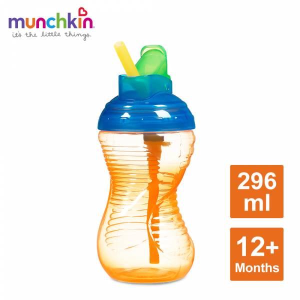 munchkin滿趣健-好握吸管防漏杯296ml-橘 水杯 訓練杯 喝水 幼童 運動