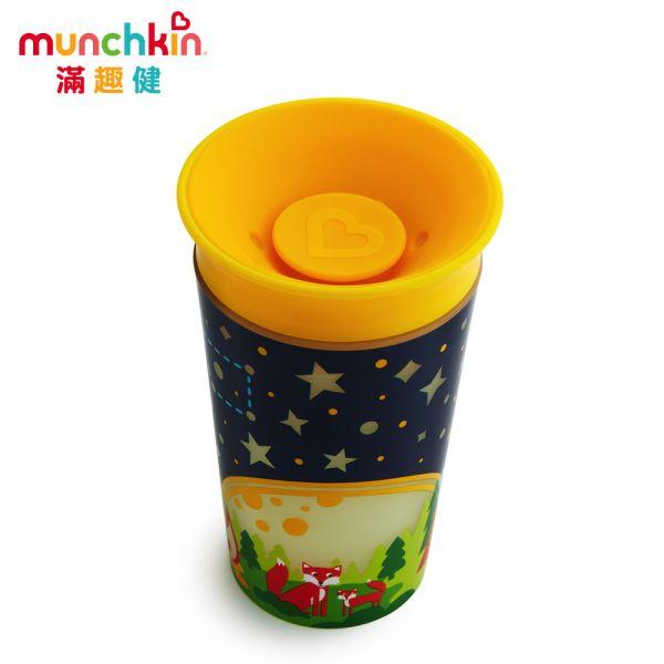 munchkin滿趣健-360度繽紛夜光防漏杯266ml-黃 水杯 訓練杯 喝水 幼童 運動
