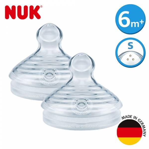 德國NUK-自然母感矽膠奶嘴2號/2入 NUK