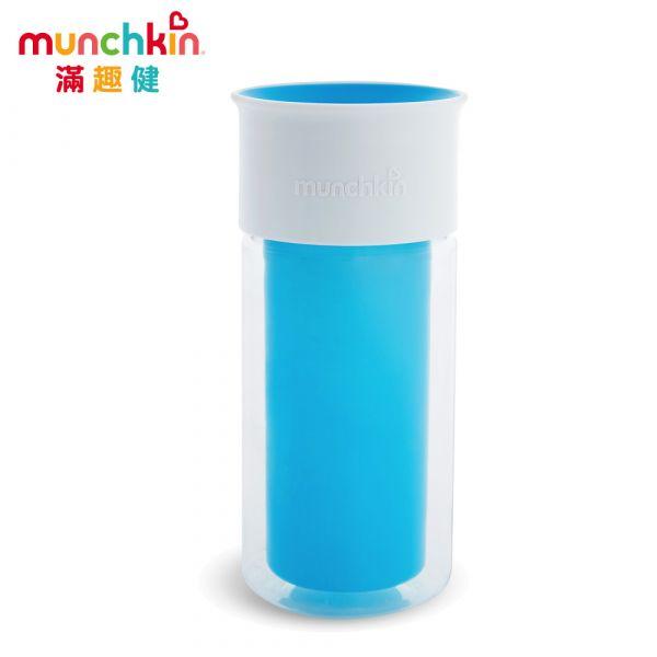 munchkin滿趣健-360度自由貼防漏杯266ml-藍 水杯 訓練杯 喝水 幼童 運動