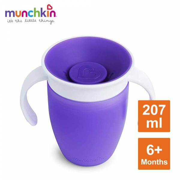 munchkin滿趣健-360度防漏練習杯207ml-紫 水杯 訓練杯 喝水 幼童 運動