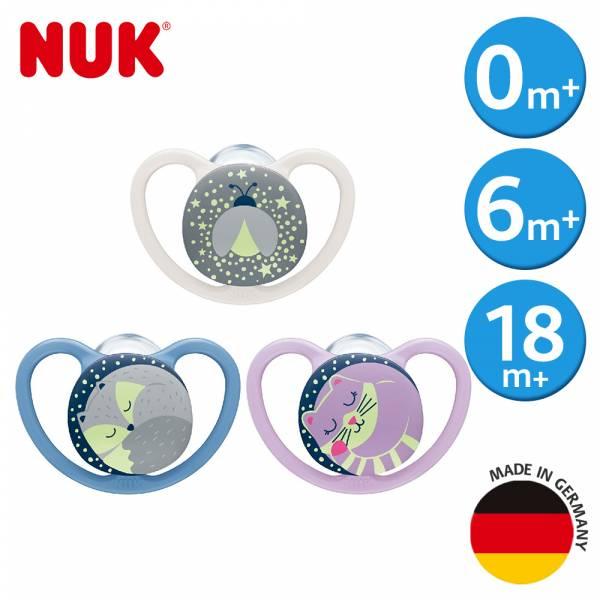 德國NUK-SPACE夜光型超透氣矽膠安撫奶嘴(顏色隨機出貨) NUK,sensitive