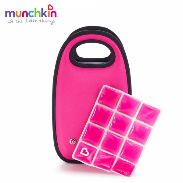 munchkin滿趣健-保溫保冷袋-粉 幼童 餵食 吸盤碗 不倒