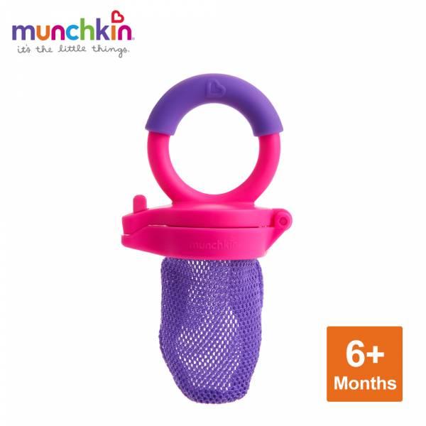 munchkin滿趣健-新鮮食物咬咬訓練器-粉 幼童 餵食 吸盤碗 不倒