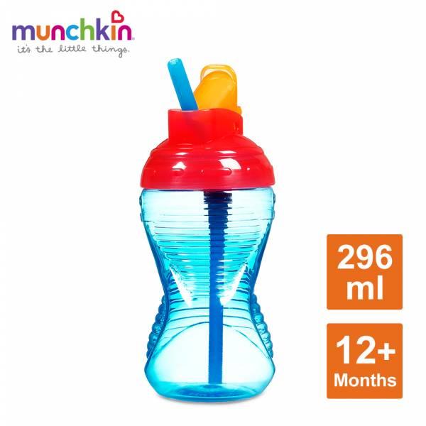 munchkin滿趣健-好握吸管防漏杯296ml-藍 水杯 訓練杯 喝水 幼童 運動