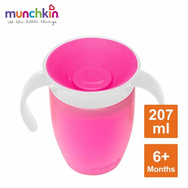 munchkin滿趣健-360度防漏練習杯207ml-粉 水杯 訓練杯 喝水 幼童 運動