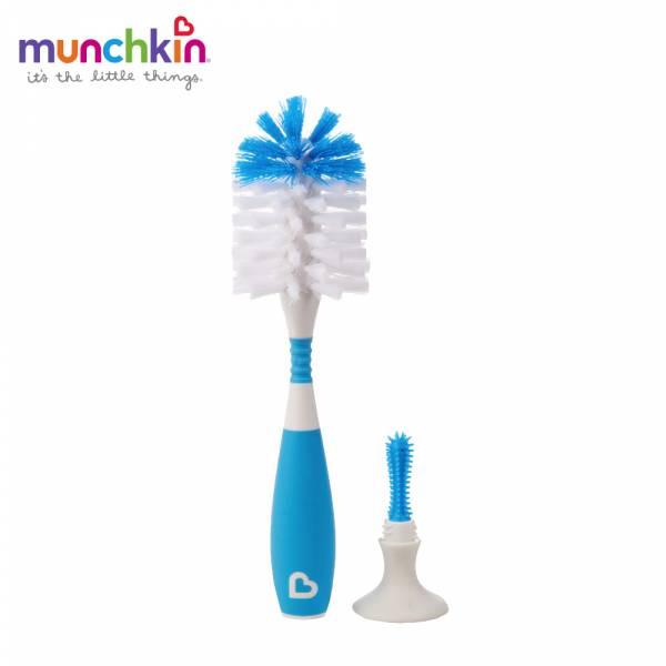 munchkin滿趣健-二合一奶瓶奶嘴刷(吸盤)-藍 幼童 餵食 吸盤碗 不倒