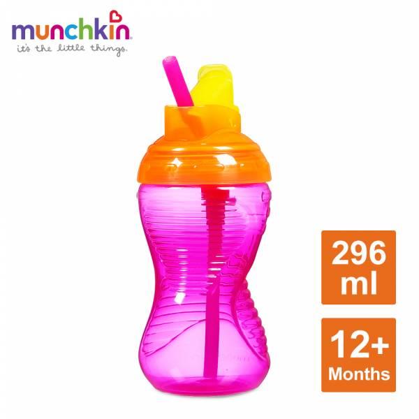 munchkin滿趣健-好握吸管防漏杯296ml-粉 水杯 訓練杯 喝水 幼童 運動
