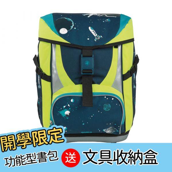 【JAKO-O】功能型書包–太空人 德國,JAKO-O,書包,背包,包包,行李箱,校園,生活學習,教育