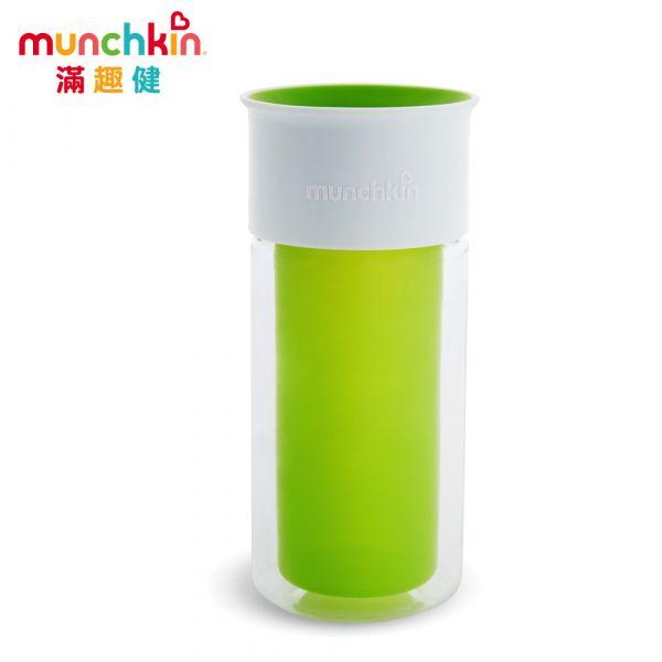 munchkin滿趣健-360度自由貼防漏杯266ml-綠 水杯 訓練杯 喝水 幼童 運動