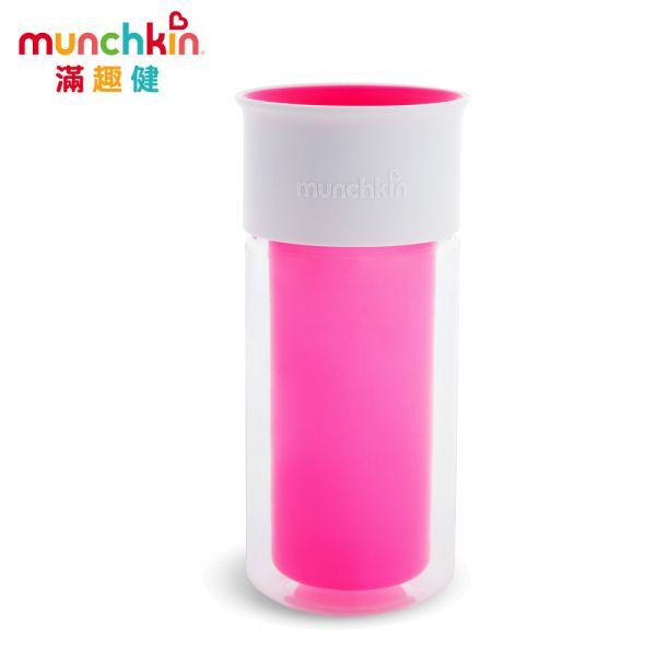 munchkin滿趣健-360度自由貼防漏杯266ml-粉 水杯 訓練杯 喝水 幼童 運動