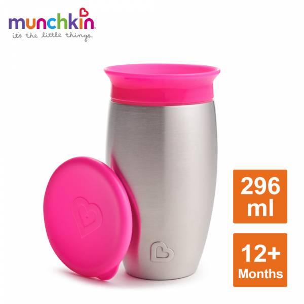 munchkin滿趣健-360度不鏽鋼防漏杯296ml-粉 水杯 訓練杯 喝水 幼童 運動