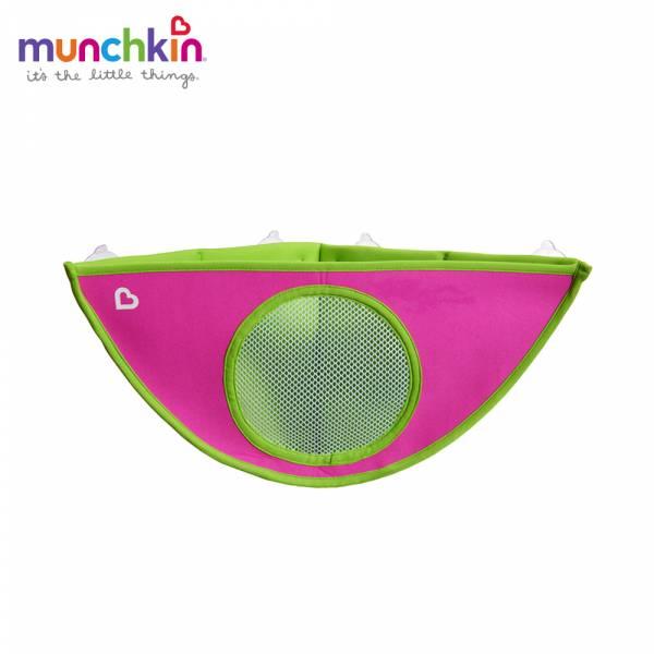 munchkin滿趣健-洗澡玩具牆角收納袋-粉 幼童 餵食 吸盤碗 不倒