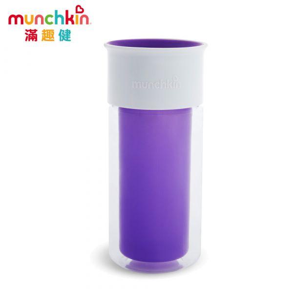 munchkin滿趣健-360度自由貼防漏杯266ml-紫 水杯 訓練杯 喝水 幼童 運動