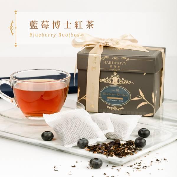 No.18藍莓博士紅茶25入大葉裸茶包