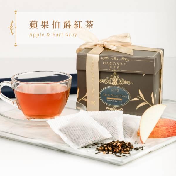 No.13蘋果伯爵紅茶25入大葉裸茶包