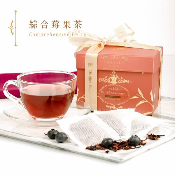 No.103綜合莓果茶25入大葉裸茶包