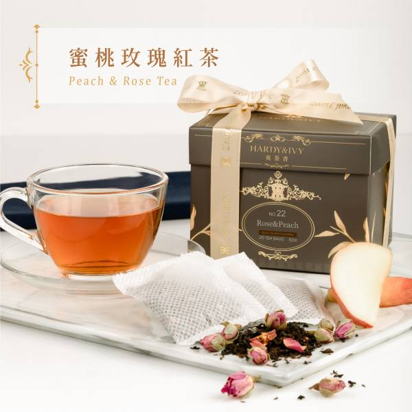 No.22蜜桃玫瑰紅茶25入大葉裸茶包