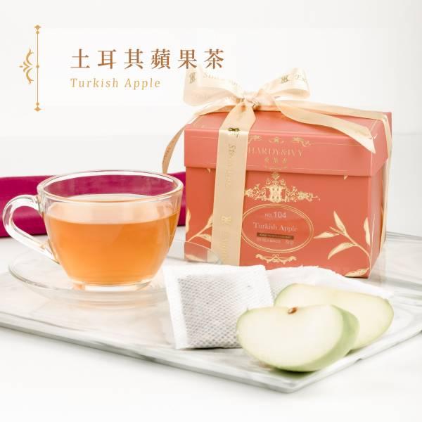 No.104土耳其蘋果茶25入大葉裸茶包