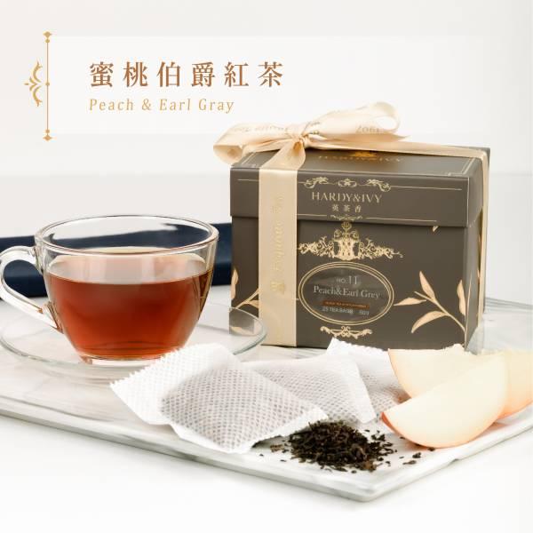 No.11蜜桃伯爵紅茶25入大葉裸茶包