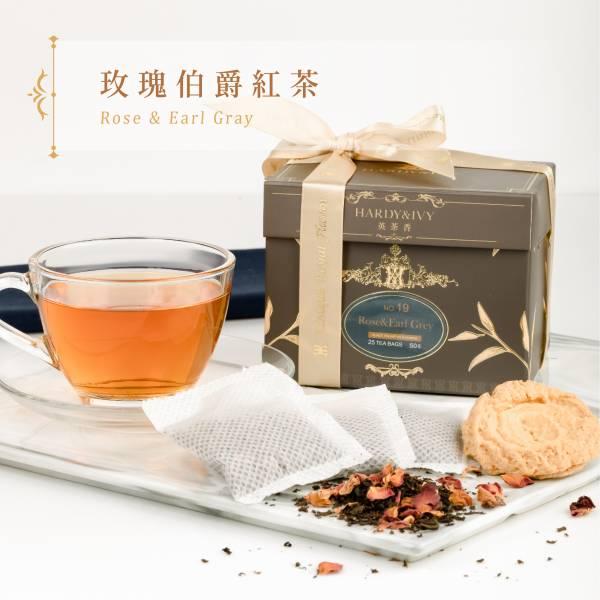 No.19玫瑰伯爵紅茶25入大葉裸茶包