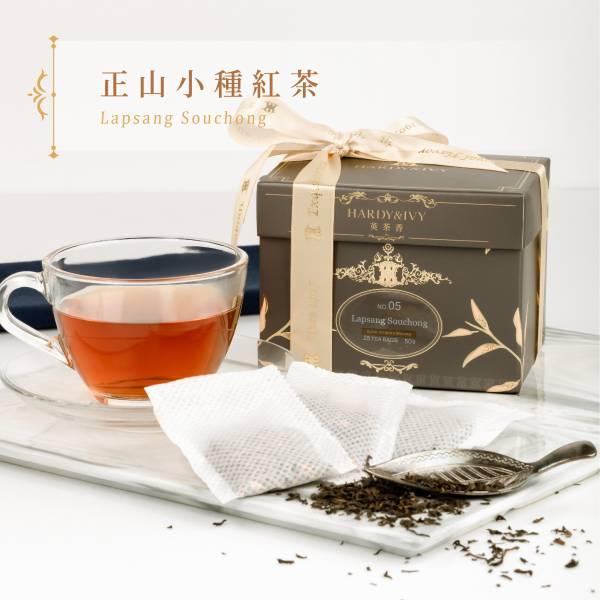 No.05正山小種紅茶25入大葉裸茶包