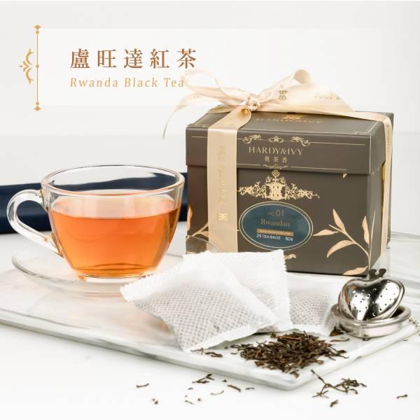 No.01盧旺達紅茶25入大葉裸茶包