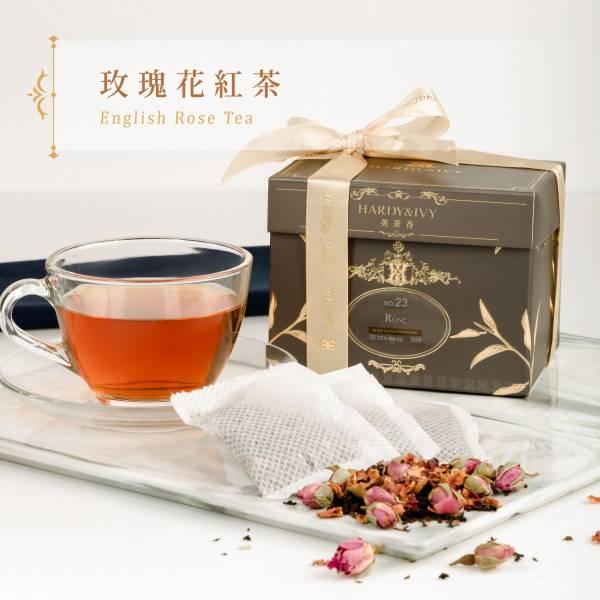 No.23玫瑰花紅茶25入大葉裸茶包